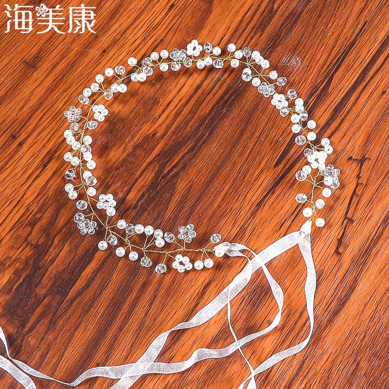Haimeikang Women&39;s Wedding Bridal White Crystal Beads Pearl Headbands Flower Hairband For Women Girls Party Hair Accessories